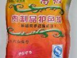 肉制品护色剂生产厂家 食品级护色剂厂家