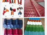 PVC合成树脂瓦