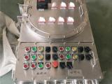 316S不锈钢防爆配电箱
