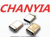 TYPE C公头拉伸式厂家夹板0.8间距CM连接器