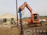 挖掘机螺旋钻孔机 快速成孔钻孔设备