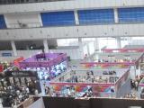 2019中国国际国际薄膜与胶带展览会