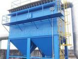 定制大型袋式除尘器电控脉冲干式除尘器河北除尘器厂家