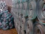 回收绝缘子,回收玻璃绝缘子,回收电线电缆
