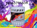 水性聚氨酯防腐面漆价格板材防腐涂料