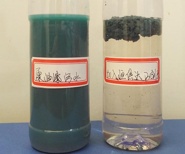 三聚氰胺A剂厂家 三聚氰胺漆雾凝聚剂A剂