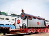 化工厂用15吨的燃油燃气蒸汽锅炉详细参数