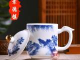 礼品茶杯订制,办公茶杯礼品订制
