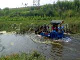 专业水草清理船、水草打捞设备、水下割草机