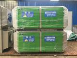 厂家供应 UV光氧催化废气处理设备 光氧净化器