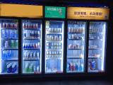 LL-C14 RFID智能冷冻冰柜,扫码开门新零售柜体