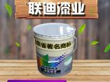污水池专用抗油防腐漆环氧玻璃鳞片漆生产厂家