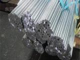 5052铝棒 防腐蚀铝合金棒