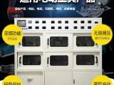电动工具家电产品电机马达变频老化柜生产厂家