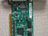 ABB主机通讯板  DSQC697