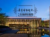 鼎宫国际设计别墅设计酒店设计会所设计KTV设计豪宅设计