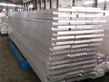 6061铝排 国标6061铝扁排