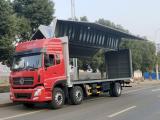 东风天龙9米6翼开启厢式车 东风商用总经销
