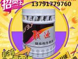 耐盐雾工程机械专用丙烯酸面漆价格