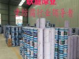 铁红氯化橡胶防锈漆质优价廉客户好评漆厂家