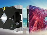 P2.5参数,P2.5价格,P2.5厂家,小间距LED显示屏