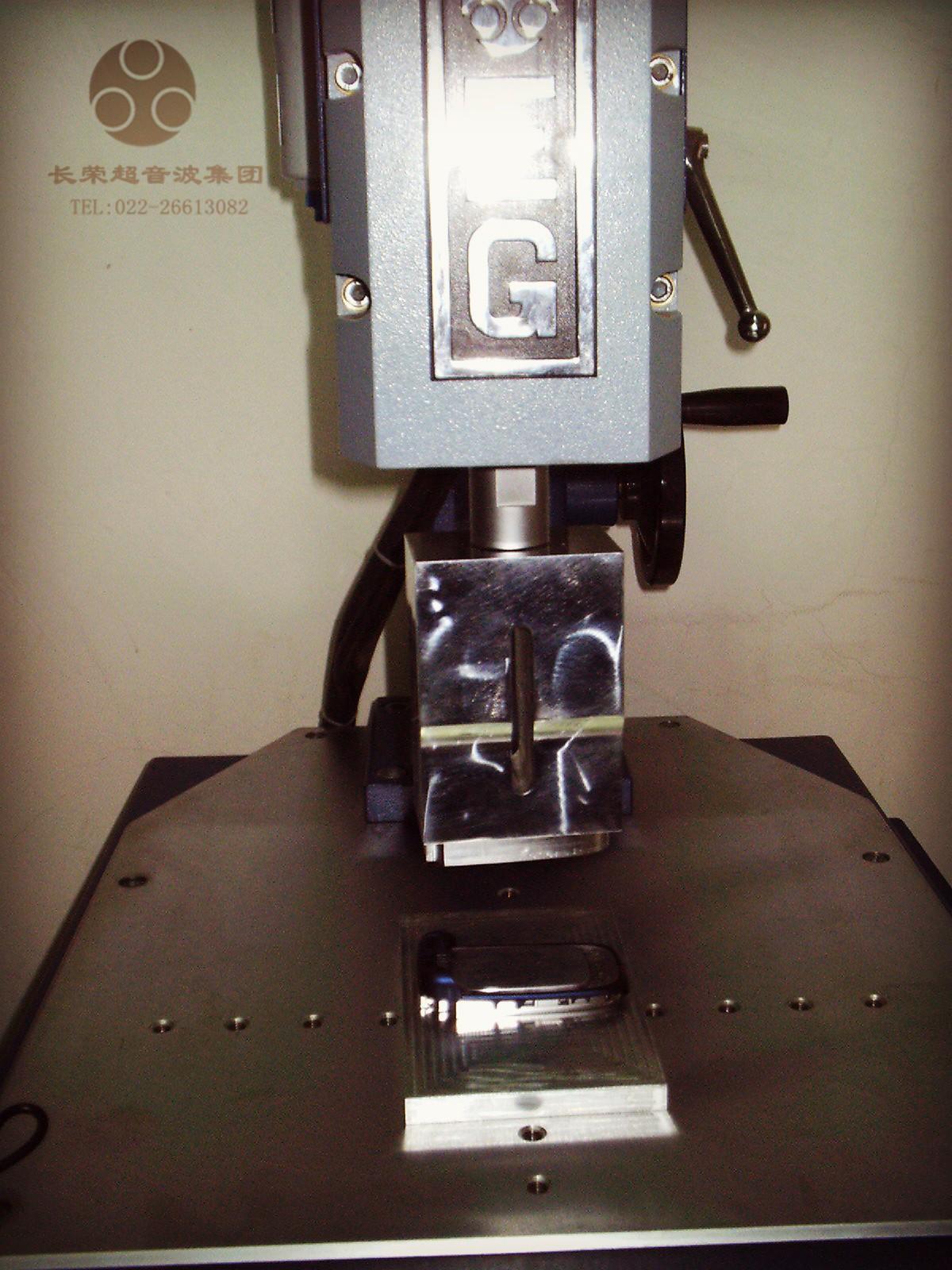 tjcrwy超音波塑料焊接机