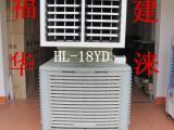 环保空调厂家 批发供应 环保空调 移动环保空调