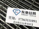 工业平台钢格板@北京工业平台钢格板@镀锌工业平台钢格板