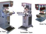 上海移印机厂价直销转盘式穿梭式双色油盅油盘移印机