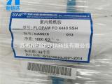 爱森阳离子聚丙烯酰胺4440 爱森4190聚丙烯酰胺