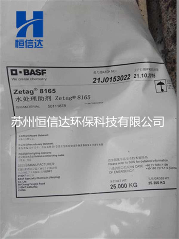 进口高分子絮凝剂 德国进口高分子絮凝剂 德国进口絮凝剂