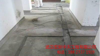 武汉办公室装电,电路安装改造,电源线电话线网线走线
