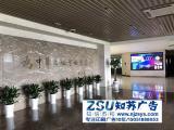 南京办公文化墙设计制作-南京形象墙制作