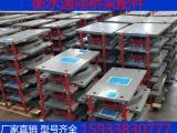 通翔专业生产桥梁盆式橡胶支座,球形支座,隔震支座