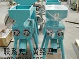 山东对辊粉碎机,双佳麦芽粉碎机,不锈钢对辊粉碎机生产厂家