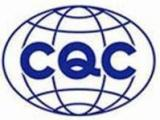 CQC物流服务认证指标评估