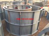 水泥检查井钢模具保定厂家中泽模具厂