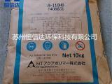 高分子凝集剂 阴离子高分子凝集剂 日本高分子凝集剂