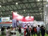2019中国上海电力展上海电网电工展