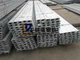 湖南熱鍍鋅槽鋼批發價格