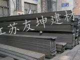 止水钢板  钢板止水带厂家