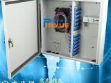 48芯光纤分线箱厂家直销
