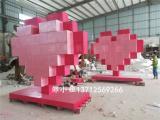 定做玻璃钢马赛克效果心形雕塑 制作抽象心形符号摆件