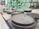 封头厂家专业生产各种材质封头