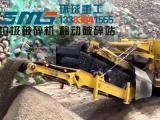 拆迁垃圾混凝土石块破碎机工作的详细说明