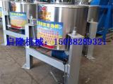 离心式滤油机专业生产厂家