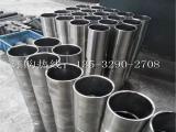 械直销缸筒液压缸珩磨管304珩磨不锈钢管绗磨加工