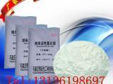 厂家直销 纳米活性氧化锌 活性氧化锌 饲料级氧化锌
