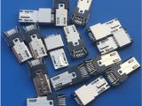 三星夹板式公头 MICRO 11P插头 带PCB板 黑胶有弹