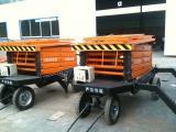 14米四轮移动式升降机/真实实用性 安全便捷载量大